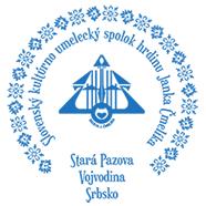 Oficiálna stránka SKUS hrdinu Janka Čmelíka, Vojvodina, Srbsko